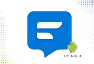 textra sms для андроид скачать
