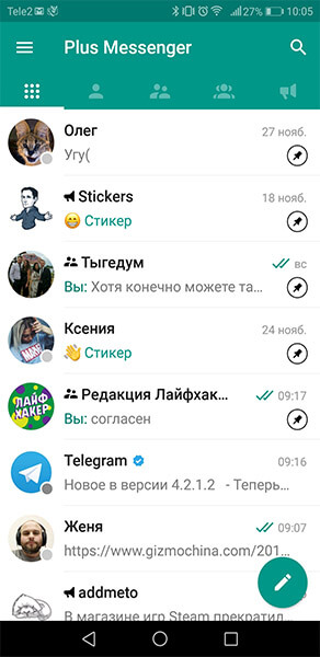 чаты в plus Messenger