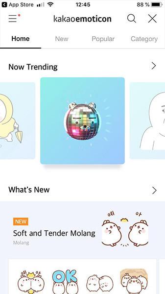 Поиск друзей в мессенджере KakaoTalk