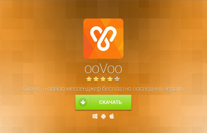 skachat-oovoo-dlya-windows-xp