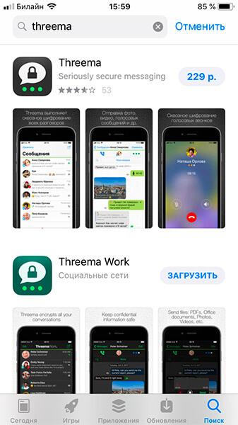 threema скачать на iphone