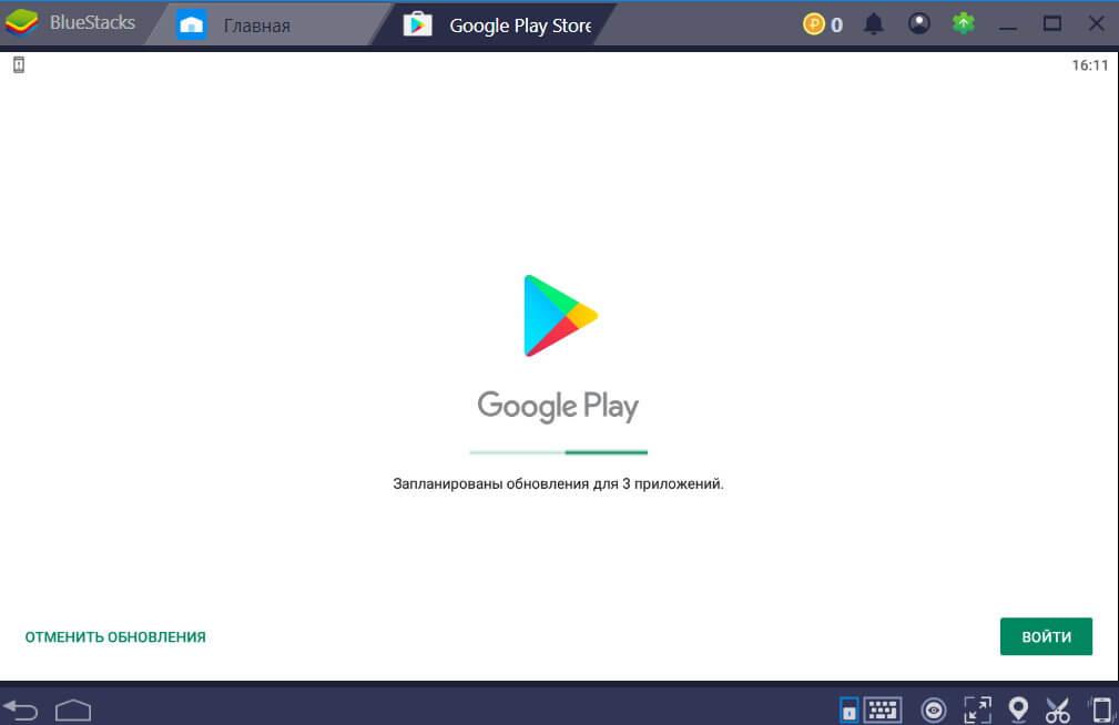 BlueStacks запускаем google play