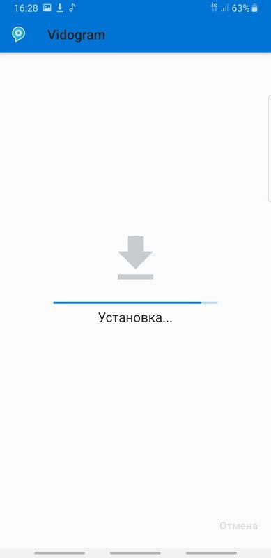 Vidogram установка приложения через apk