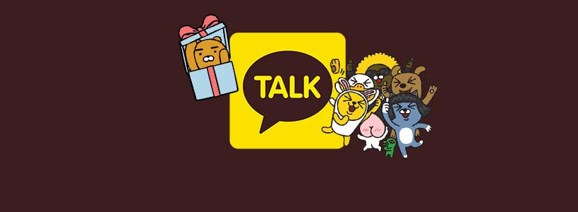 Забавные стикеры в Kakao Talk