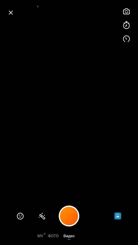 Съемка видео в Kwai для Android