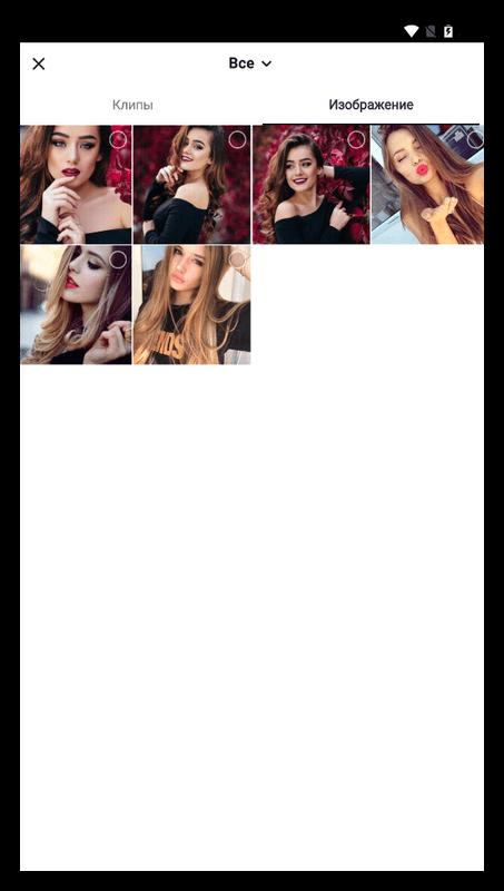 Выбор фото или видео для загрузки в TikTok